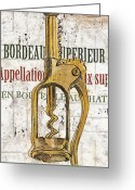 Antique Corkscrew Greeting Cards - Bordeaux Blanc 2 Greeting Card by Debbie DeWitt