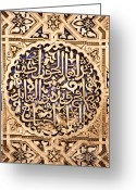 Islamic Greeting Cards - Alhambra panel Greeting Card by Jane Rix