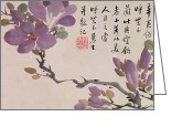 Flower Tree Drawings Greeting Cards - Blossoms Greeting Card by Chen Hongshou