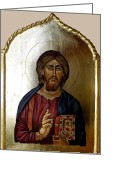 Pantocrator Greeting Cards - Christ Pantocrator Greeting Card by Filip Mihail