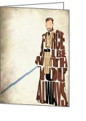 Wall Art Greeting Cards - Obi-Wan Kenobi - Ewan McGregor Greeting Card by Ayse Toyran