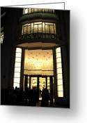 Stores Greeting Cards - Paris Louis Vuitton Boutique Store Front Greeting Card by Kathy Fornal