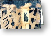Carol Leigh Greeting Cards - Year of the Rabbit No. 3 Greeting Card by Carol Leigh