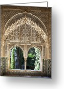 Stone Greeting Cards - Alhambra windows Greeting Card by Jane Rix