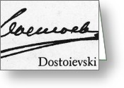 Cyrillic Greeting Cards - Fedor Dostoevski (1821-1881) Greeting Card by Granger