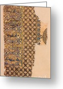 1100s Greeting Cards - Fragment From A Persian Quran Greeting Card by Photo Researchers