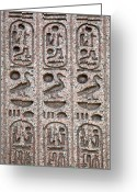 Archeology Greeting Cards - Hieroglyphs on ancient carving Greeting Card by Jane Rix