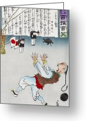 Frighten Greeting Cards - JAPANESE CARTOON, c1895 Greeting Card by Granger