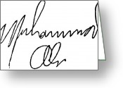 Autograph Greeting Cards - MUHAMMED ALI (b. 1942) Greeting Card by Granger
