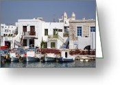 "\""small House\\\"" Greeting Cards - Paros  Greeting Card by Jane Rix"
