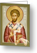 Julia Bridget Hayes Greeting Cards - St Eleftherios Greeting Card by Julia Bridget Hayes