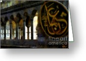 Marmara Greeting Cards - Hagia Sophia Greeting Card by Dariusz Gudowicz
