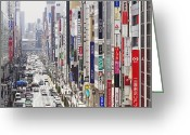Traffic Light Greeting Cards - Downtown Business District in Japan Greeting Card by Jeremy Woodhouse