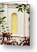 Religious Photo Greeting Cards - Holiness to The Lord Greeting Card by La Rae  Roberts
