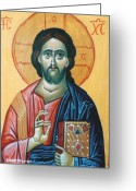 Byzantine Greeting Cards - Jesus Greeting Card by George Siaba