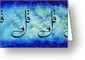 Koran Greeting Cards - 4 Qul Greeting Card by Rafay Zafer