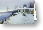 Abandoned House Painting Greeting Cards - A deserted manor house  Greeting Card by Vladimir Pavlovich Solokov