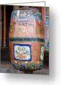 World Culture Greeting Cards - A Prayer Wheel At A Monastery Greeting Card by David Evans