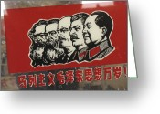 Chairman Mao Zedong Greeting Cards - A Window Decal Of Communist Leaders Greeting Card by Richard Nowitz