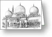 Framed Drawings Greeting Cards - Abu Dhabi Masjid in ink  Greeting Card by Lee-Ann Adendorff