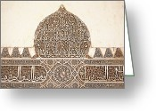 Islamic Greeting Cards - Alhambra relief Greeting Card by Jane Rix