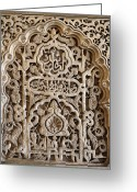 Islamic Greeting Cards - Alhambra wall panel Greeting Card by Jane Rix