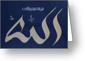 Islamic Greeting Cards - Allah - the Light of the Heavens n Earth Greeting Card by Faraz Khan
