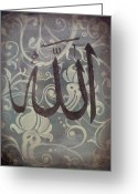Islamic Greeting Cards - Allah Greeting Card by Salwa  Najm