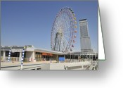 Ferris Wheel Greeting Cards - Ana Tower Gate Hotel Greeting Card by Andy Smy