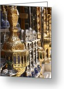 Hookah Greeting Cards - Antique Hookah Greeting Card by Sameh Wassef