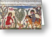 12th Century Greeting Cards - Arabic Physician Greeting Card by Granger