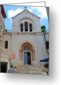 Religious Artist Digital Art Greeting Cards - Armenian Church of Our Lady of the Spasm Jerusalem via Dolorosa Greeting Card by Eva Kaufman