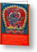 Thanka Greeting Cards - Arya Achala - Immovable One - Center Image Greeting Card by Sergey Noskov