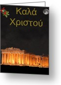 Greek Sculpture Greeting Cards - Athens Greek Christmas card Greeting Card by Eric Kempson