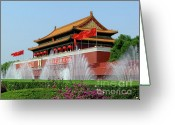 Chairman Mao Zedong Greeting Cards - Beijing City 30 Greeting Card by Xueling Zou