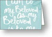 Writing Greeting Cards - Beloved Greeting Card by Linda Woods