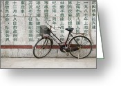 The Bund Greeting Cards - Bicycle at the Monument to the Peoples Heroes Greeting Card by Sam Bloomberg-rissman