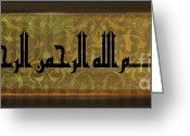 Islamic Greeting Cards - Bismillah-3 Greeting Card by Seema Sayyidah