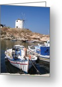 Greek Photo Greeting Cards - Boats and windmill Greeting Card by Jane Rix