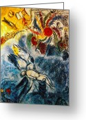Christianity Photo Greeting Cards - Chagall: Creation Greeting Card by Granger