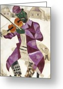 Violinist Greeting Cards - Chagall: Violinist, 1923 Greeting Card by Granger