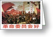 Chairman Mao Zedong Greeting Cards - China: Poster, 1976 Greeting Card by Granger