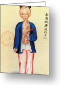 China Smallpox