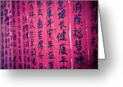 Luck Greeting Cards - Chinese Characters Written On Red Paper Greeting Card by Eastphoto