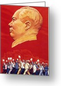 Chairman Mao Zedong Greeting Cards - Chinese Communist Poster Greeting Card by Granger