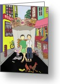 Store Fronts Greeting Cards - Chinese Town Greeting Card by Karen-Lee