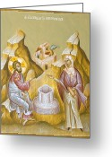 Byzantine Icon Greeting Cards - Christ and the Samaritan Woman Greeting Card by Julia Bridget Hayes