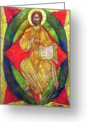 Icon Byzantine Greeting Cards - Christ in Majesty I Greeting Card by Tanya Ilyakhova