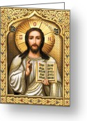 Pantocrator Greeting Cards - Christ Pantocrator Greeting Card by Stoyanka Ivanova