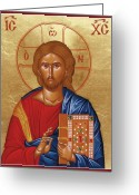 Christian Sacred Greeting Cards - Christ Pantokrator Greeting Card by Julia Bridget Hayes